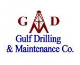 01-GDMC-logo (2)